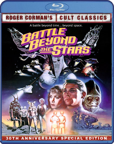 dvd cover article 2 scream factory battle beyond the stars