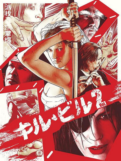 Joshua Budich Kill Bill Vol 2