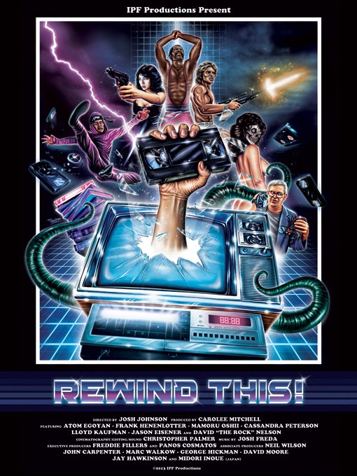 dvd covers inspired by vhs rewind this